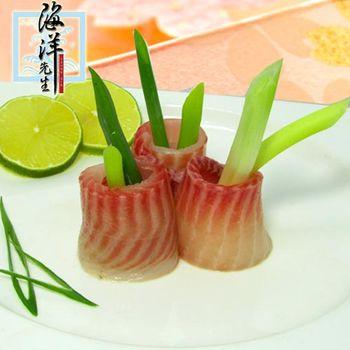 【海洋先生】急速冷凍台灣鯛魚片2.3kg