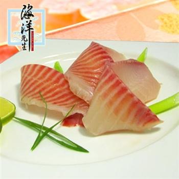 【海洋先生】急速冷凍台灣鯛魚片3kg