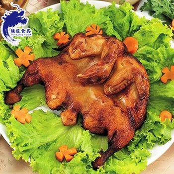 【騰龍食品】美味薰香烤雞組