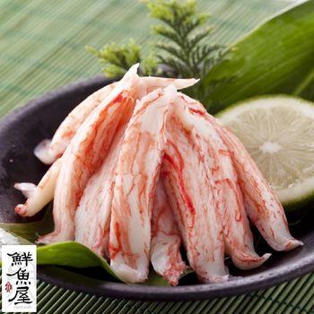 【鮮魚屋】韓式風味頂級松葉蟹味棒5盒組