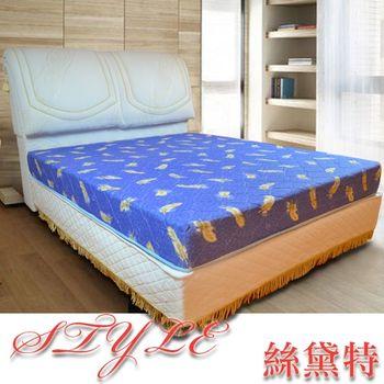 【時尚屋】冬夏兩用羽毛印花3尺單人彈簧床墊