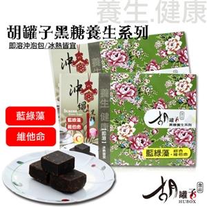 DR.HU 胡罐子養生黑糖即溶沖泡包藍綠藻+綜合維他命(60包)-綱