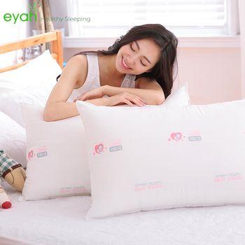 【EYAH宜雅】防蹣抗菌健康枕-經典貝蒂BETTY(2入組)