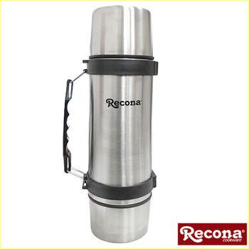 【日本RECONA】不鏽鋼真空雙蓋保溫瓶1000c.c.