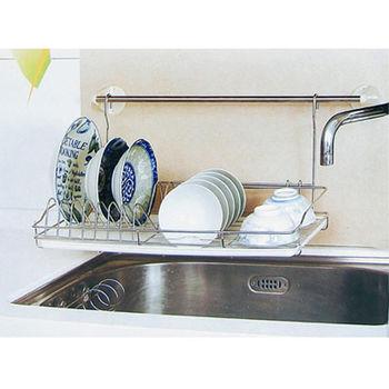 【收納達人】不鏽鋼吊掛式碗盤置物瀝水架