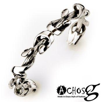 ACHOS【黑暗之吻】潮流西德鋼手環