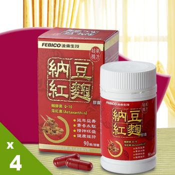 遠東生技納豆紅麴複方膠囊4瓶
