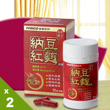 遠東生技納豆紅麴複方膠囊2瓶