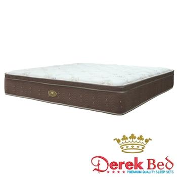 DEREK 極緻睡眠三線精品名床-雙24