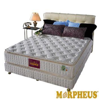 【夢菲思】四線蠶絲+乳膠蜂巢式獨立筒床墊-單人3.5尺