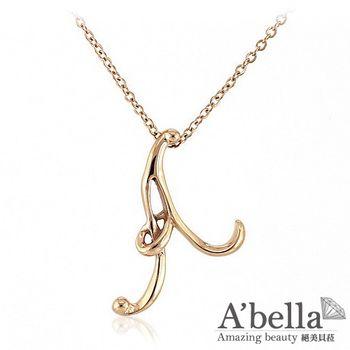 A'bella【字言字語】字母白鋼墬鍊(玫瑰金A)