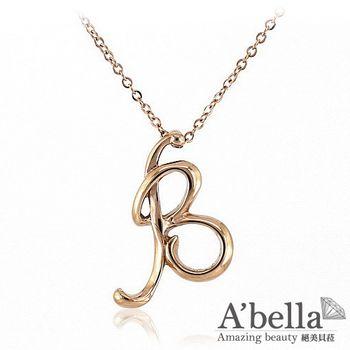 A'bella【字言字語】字母白鋼墬鍊(玫瑰金B)