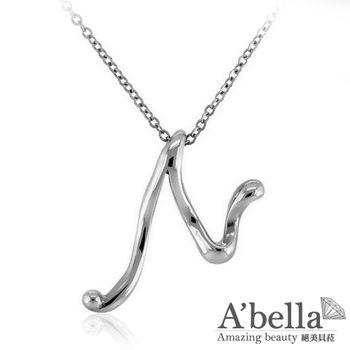 A'bella【字言字語】字母白鋼墬鍊(N)