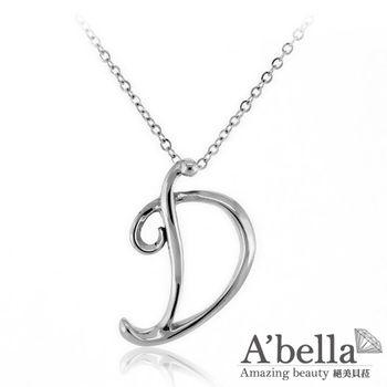 A'bella【字言字語】字母白鋼墬鍊(D)