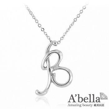 A'bella【字言字語】字母白鋼墬鍊(B)