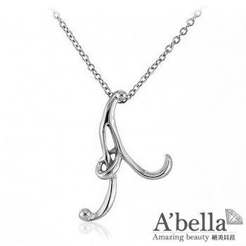 A'bella【字言字語】字母白鋼墬鍊(A)