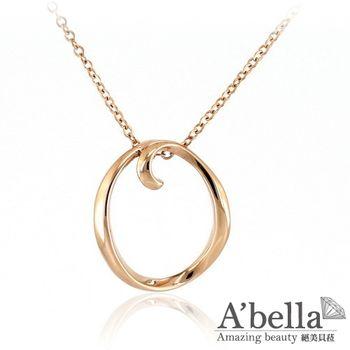 A'bella【字言字語】字母白鋼墬鍊(玫瑰金O)