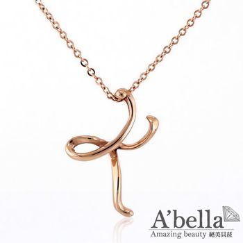 A'bella【字言字語】字母白鋼墬鍊(玫瑰金K)