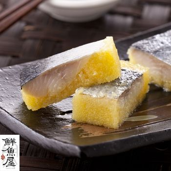 【鮮魚屋】黃金壽司鯡魚卵800g