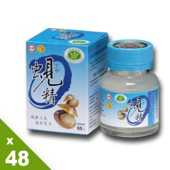 【台糖】蜆精《62ml*48罐/箱》