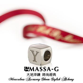 MASSA-G  字言字語Alphabet - 字母墬1個