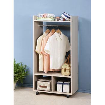 C&B移動式兩尺衣櫥
