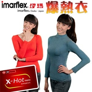 【imarflex伊瑪】時尚圓領爆熱衣(3件入)☆經SGS認證