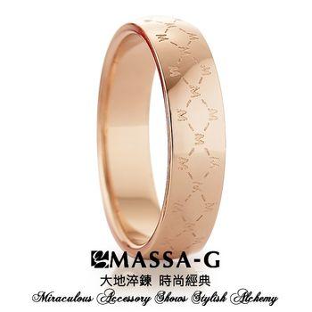 MASSA-G DECO系列 M04 經典LOGO純鈦戒指-玫瑰金