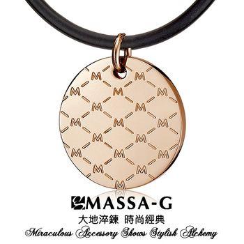 MASSA-G Deco純鈦系列【M01玫瑰金】鍺鈦項鍊