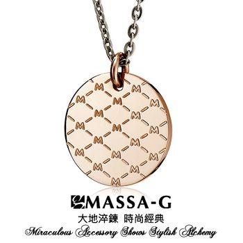 MASSA-G Deco純鈦系列【M01玫瑰金】純鈦項鍊