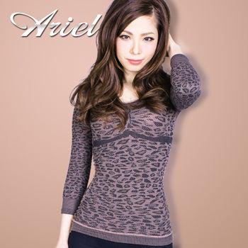 【Ariel艾瑞爾】Ariel醫美級機能蓄熱體雕衣(單件)-(網)