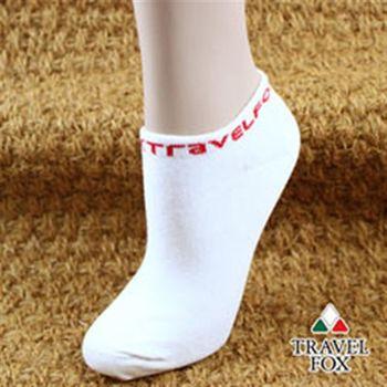 【Travel Fox】(女) 簡單系LOGO彈力船形裸短襪-白