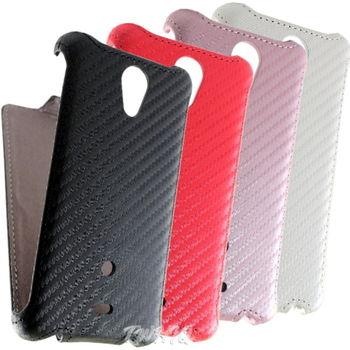 SONY Xperia T LT30i 動感卡夢紋 手機皮套
