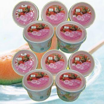 【大樹鄉農會】草莓+香草冰淇淋(共36盒)