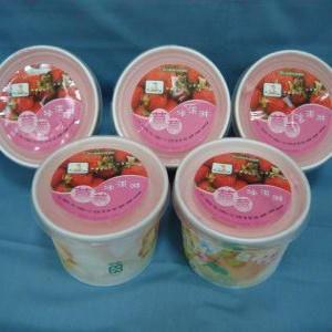 【大樹鄉農會】草莓牛奶冰淇淋x20盒