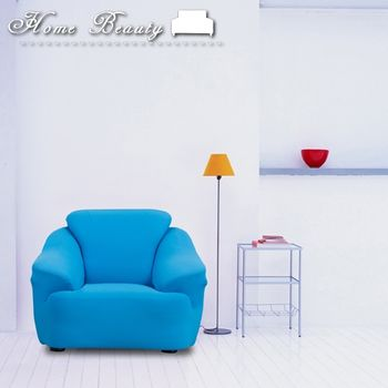 【HomeBeauty】繽紛色彩科技彈性沙發套天空藍1+2+3人座