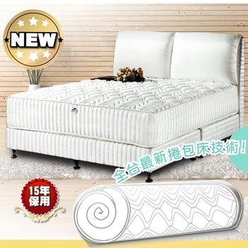 《2日配-快速到貨》【契斯特】六星商務旅館專用獨立筒床墊-單人