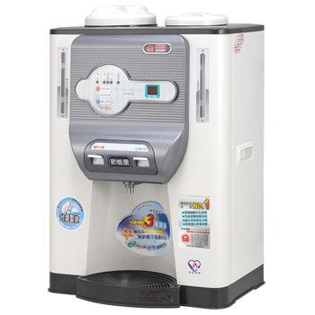 《晶工牌》節能溫熱全自動開飲機JD-5322