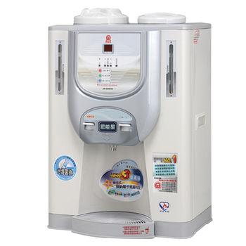 《晶工牌》節能溫熱全自動開飲機JD-5301