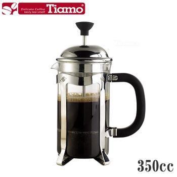 Tiamo 法蘭西濾壓壺 350cc(HG2673)