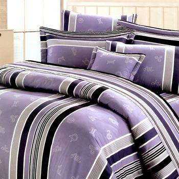 【KOSNEY】曲線動人雙人活性精梳棉六件式床罩組(2色選)台灣製