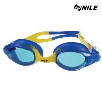 【NILE泳鏡】 兒童款泳鏡-NGL-1120J