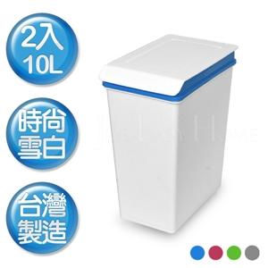 【收納達人】雪白小型掀蓋垃圾桶( (2入)