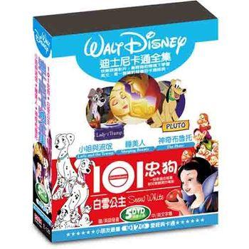 迪士尼經典卡通全集