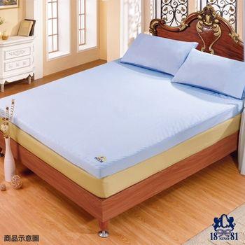 NINO1881【銀纖維】備長炭雙人記憶棉床墊(5cm) 贈四季毯