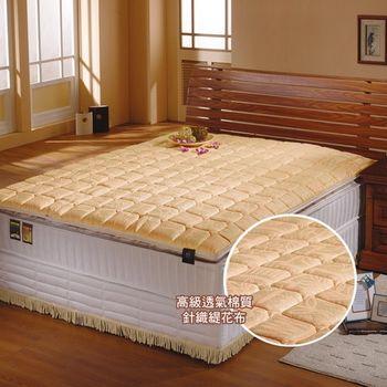 【NINO1881】冬暖夏涼兩用天然竹蓆床墊-加大