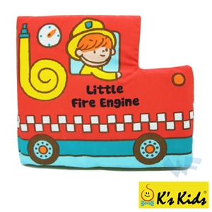 【Ks Kids】小小消防車