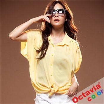 【OCTAVIA COLOR】絕對法拉摺袖雪紡襯衫-唯美黃