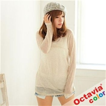 【Octavia Color】若現之美 純棉超薄貼身長袖上衣-沙米