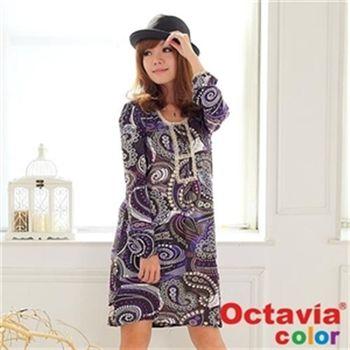 【OCTAVIA COLOR】波西米亞變形蟲軟綢洋裝 紫灰
